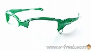 Racingjacket Frame (Team Bright Green)